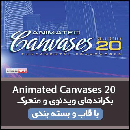 بکراند ویدئویی Animated Canvases 20