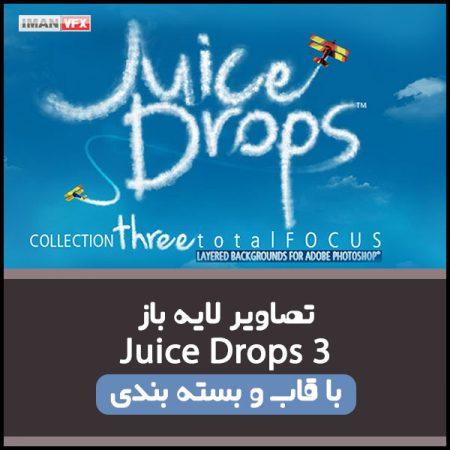 تصاویر لایه باز Juice Drops 3
