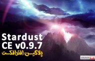 پلاگین افترافکت Superluminal Stardust v0.9.7 ce