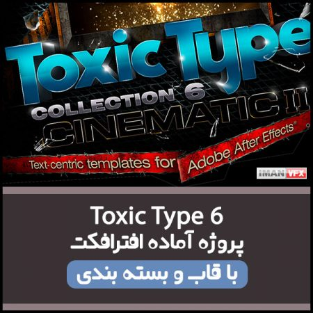 پروژه آماده افترافکت Toxic Type 6