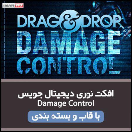 افکت ویدئویی Damage Control
