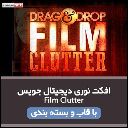 افکت ویدئویی Film Clutter