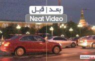پلاگین افترافکت Neat Video Pro v4.1.1
