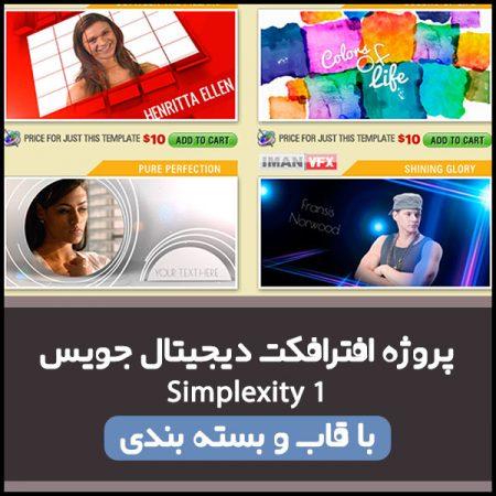 پروژه افترافکت Simplexity 1 AE