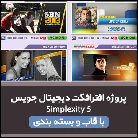 پروژه افترافکت Simplexity 5 AE