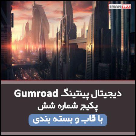 دیجیتال پینتینگ Gumroad