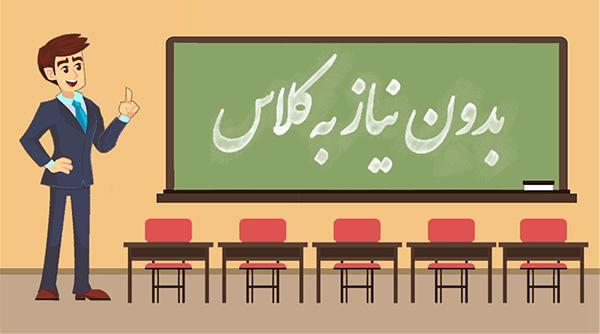 آموزش افترافکت و پریمیر
