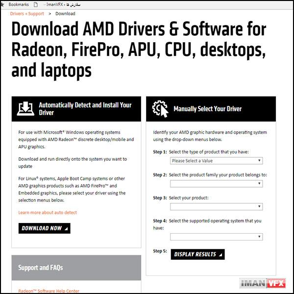 دانلود و آپدیت درایور کارت گرافیک AMD/ATI