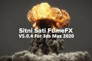 دانلود FUMEFX V5.0.4 برای 3DS MAX 2020