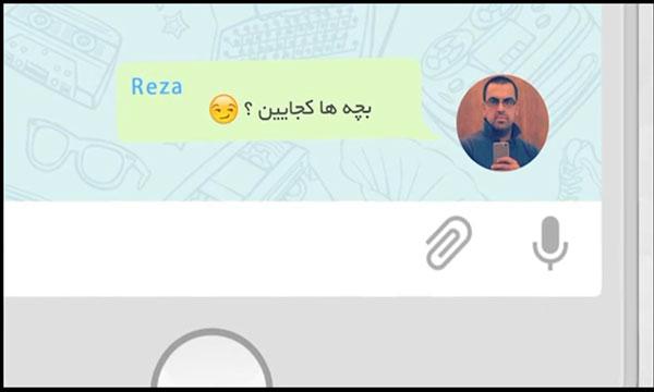 موشن گرافیک خیریه رعد