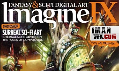 مجله گرافیکی Imaginefx