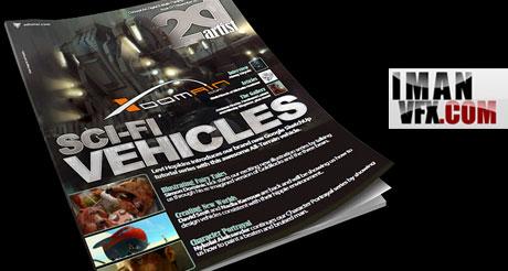 مجله گرافیک و انیمیشن 2DArtist: Issue 071 – November 2011
