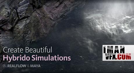 آموزش Real Flow و Maya