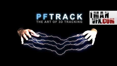 آموزش ترکینگ سه بعدی با PFTrack,PFTrack 3D Matchmoving