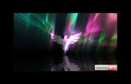 پروژه آماده افترافکت  Aurora Lights Logo