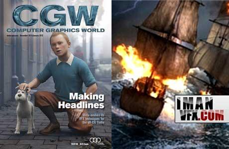 مجله دنیای گرافیک کامپیوتری CGW