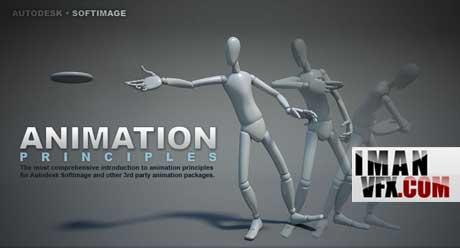 آموزش اصول انیمیشن Softimage