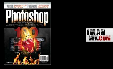 مجله گرافیکی Photoshop User  October 2011