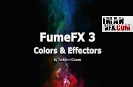 آموزش FumeFx 3