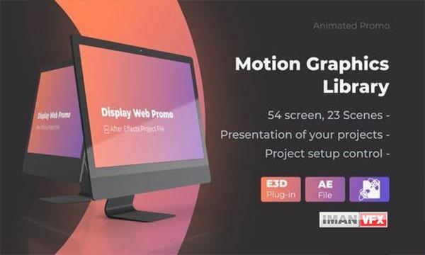 پروژه آماده افترافکت Glossy Box Video Display