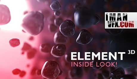 آغاز تولیدات سه بعدی 3d با افترافکت و پلاگین Element 3d