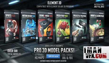 مدل های سه بعدی پلاگین Element 3d از ویدئوکوپایلت