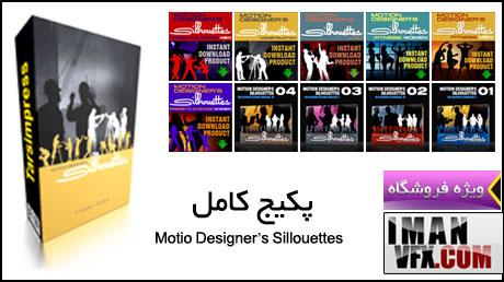 Motion Designer's Sillouettes