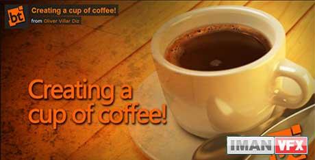 آموزش ساخت یک فنجان قهوه در نرم افزار Blender