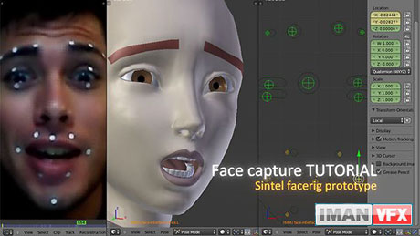 آموزش  Face Capture در نرم افزار Blender