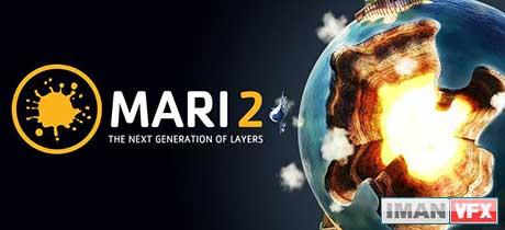 ویژگی های جدید MARI 2.0