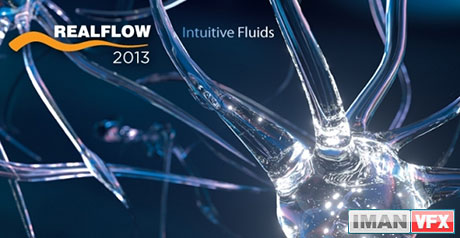 RealFlow 2013 عرضه شد