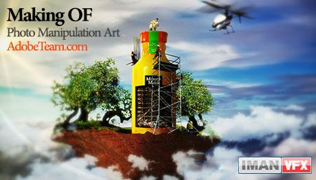 Making Of یک تصویرسازی , Photo Manipulation Art