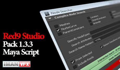 Red9 Studio Pack 1.3.3 , اسکریپت Maya Script