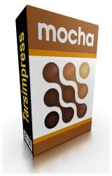 آموزش موکا,آموزش جامع Mocha ,آموزش ترکینگ با موکا , آموزش Camera Tracking با Mocha
