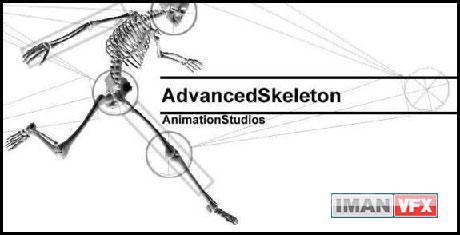 اسکریپت مایا , AdvancedSkeleton 3
