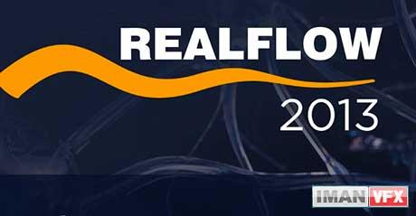 آموزش RealFlow , آموزش RealFlow از FxPHD و دیجیتال تاتورز
