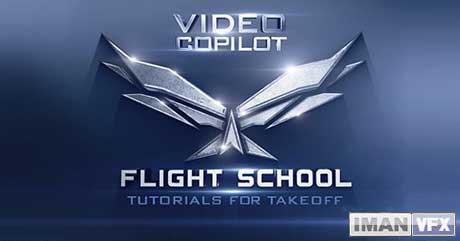 Flight School , مدرسه پرواز Videocopilot