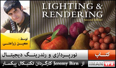 Digital Lighting & Rendering , Second Edition