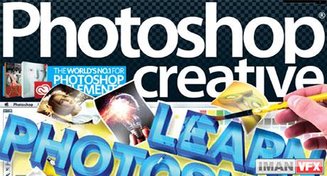 دانلود مجله Photoshop Creative شماره 109
