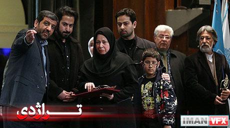 جایزه بهترین جلوه های ویژه , جواد شریفی راد در گلهای گرمسیری
