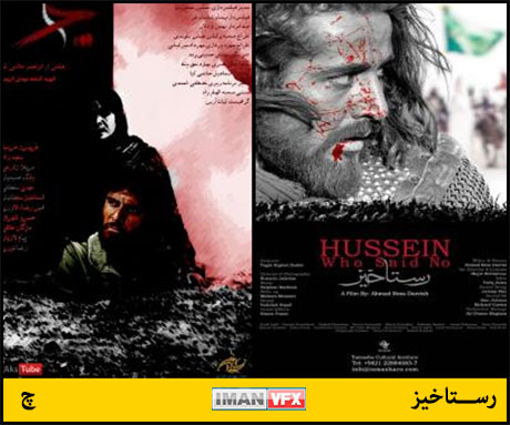 32nd_fajr_international_film_festival_01