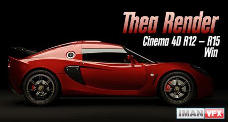 Thea Render برای  Cinema 4D R12 تا Cinema 4D R15