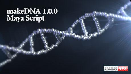 اسکریپت مایا , اسکریپت سازنده DNA