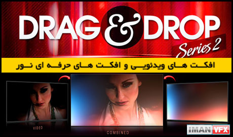 Drag & Drop Series 2,افکت های ویدئویی Drag & Drop Series 2