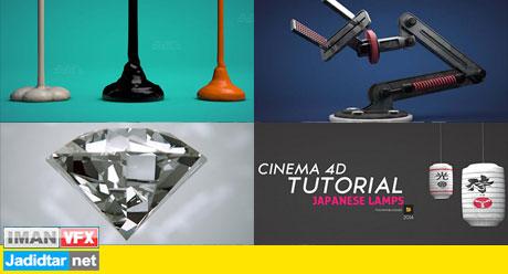 cinema4d_tutorial_07