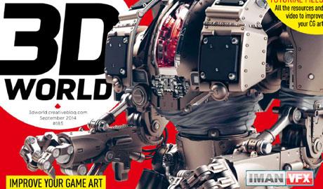 3D World – September 2014
