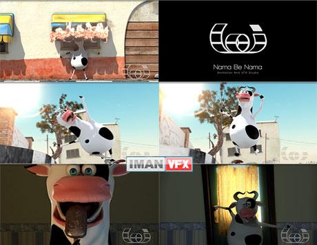 animation_nama_be_nama_work