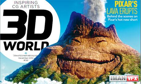 3D World Mag , مجله 3D World Mag دسامبر 2014