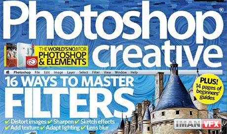 Photoshop Creative Issue 119