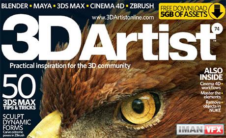 3D Artist Issue 74 , دانلود مجلات هنرهای دیجیتال